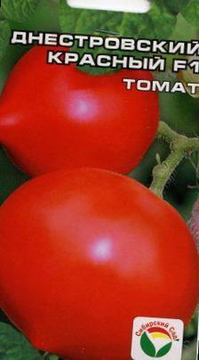 Томат лягушка царевна: характеристика и описание сорта, фото, отзывы, урожайность, достоинства и недостатки