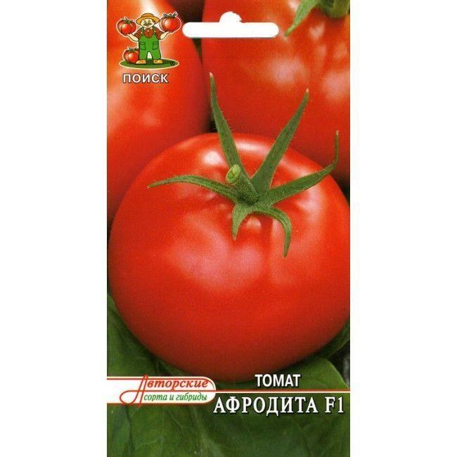 Описание и свойтсва томатов афродита — особенности хранения