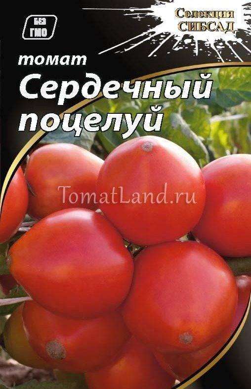 Описание томата Сердечный поцелуй и характеристика плодов