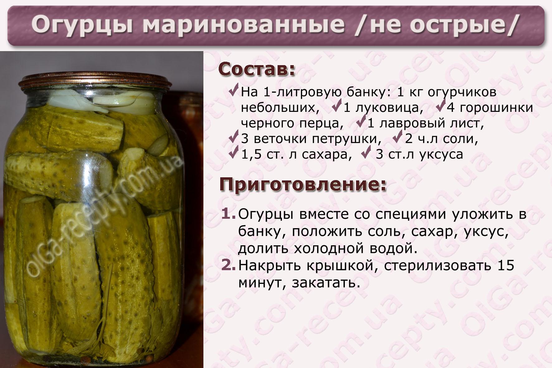 Засолка огурцов в 3 литровых банках на зиму – хрустящие, соленые огурцы