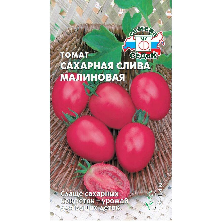 Томат малиновая сладость f1: характеристика и описание сорта с фото