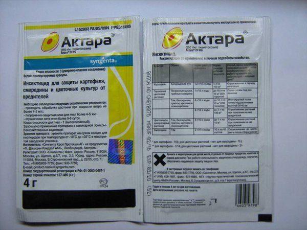 Актара - системный инсектицид