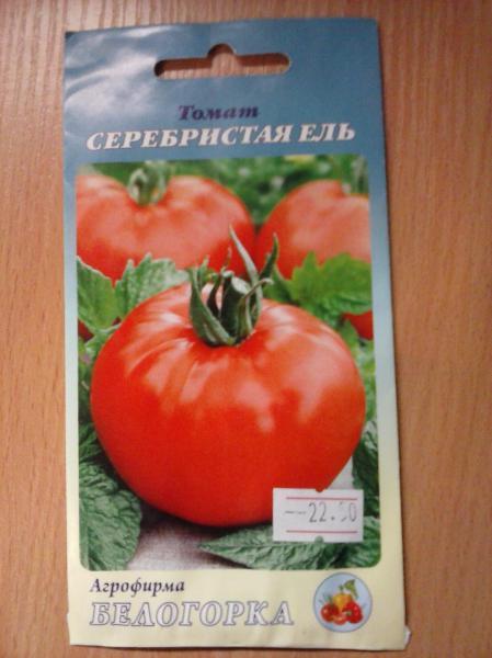 Топ-12 лучших сортов ампельных томатов | +отзывы