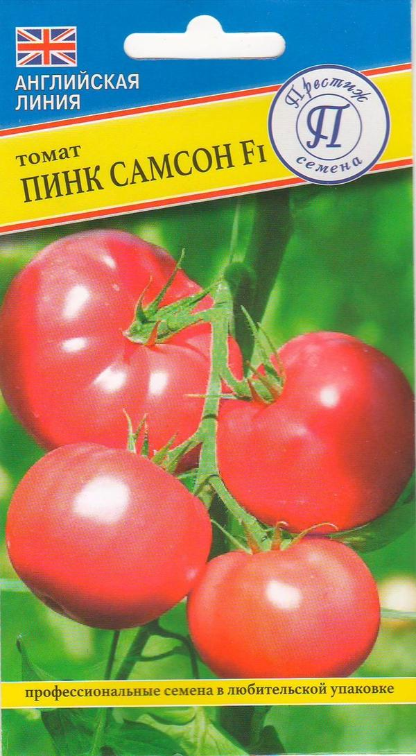 Томат пинк импрешн (f1): розовый гибрид и его преимущества, описание и характеристика, инструкция по выращиванию