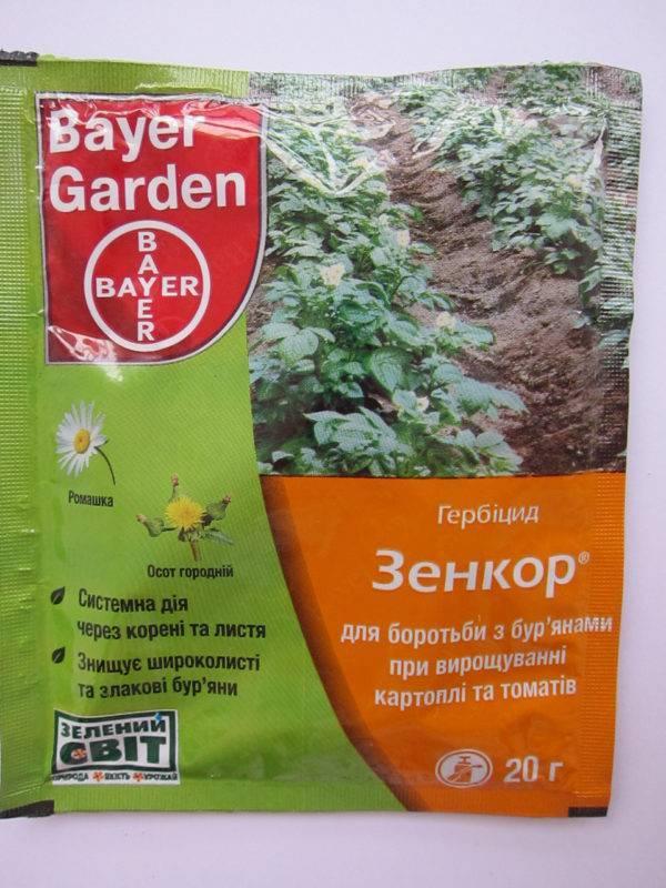 Зенкор для картофеля от сорняков: инструкция по применению, отзывы
