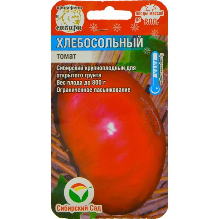 Томат хлебосольный: отзывы, урожайность, характеристика и описание сорта