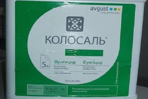 Колосаль про, кмэ (фунгициды, пестициды) — agroxxi