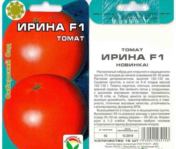 Описание сорта томата суперстар и его характеристики