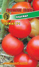 Томат надежда f1: описание сорта, урожайность отзывы и фото