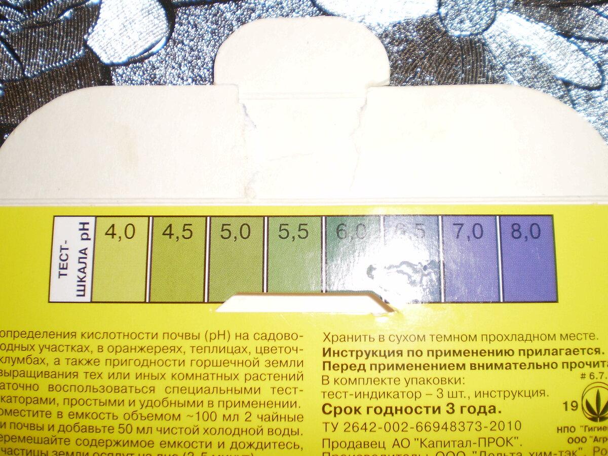 Как выбрать грунт для комнатных цитрусовых