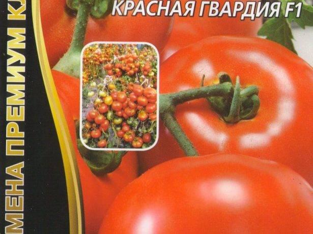 Характеристики и описание томат «красная гвардия f1»: отзывы садоводов