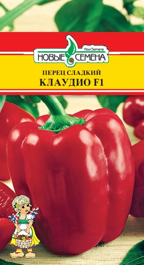 Сладкий перец «клаудио» – сорт, проверенный временем