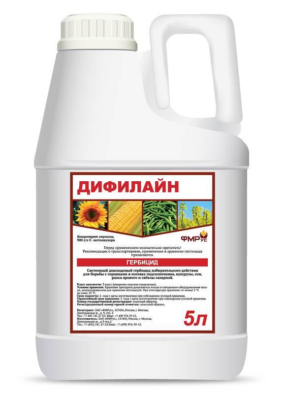 Инструкция по применению гербицида стеллар, механизм действия и нормы расхода