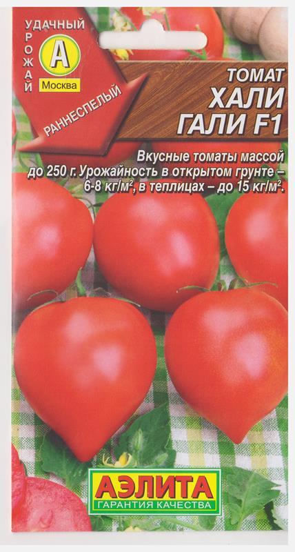 Томат хали-гали f1 - описание сорта гибрида, характеристика, урожайность, отзывы, фото