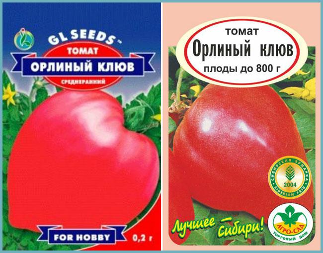 Описание томата орлиный клюв и агротехника выращивания сорта