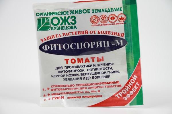 Особенности применения фитоспорина для огурцов
