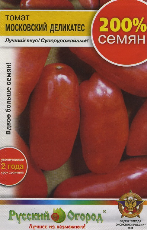 Выращивание, характеристика и описание томата московский деликатес