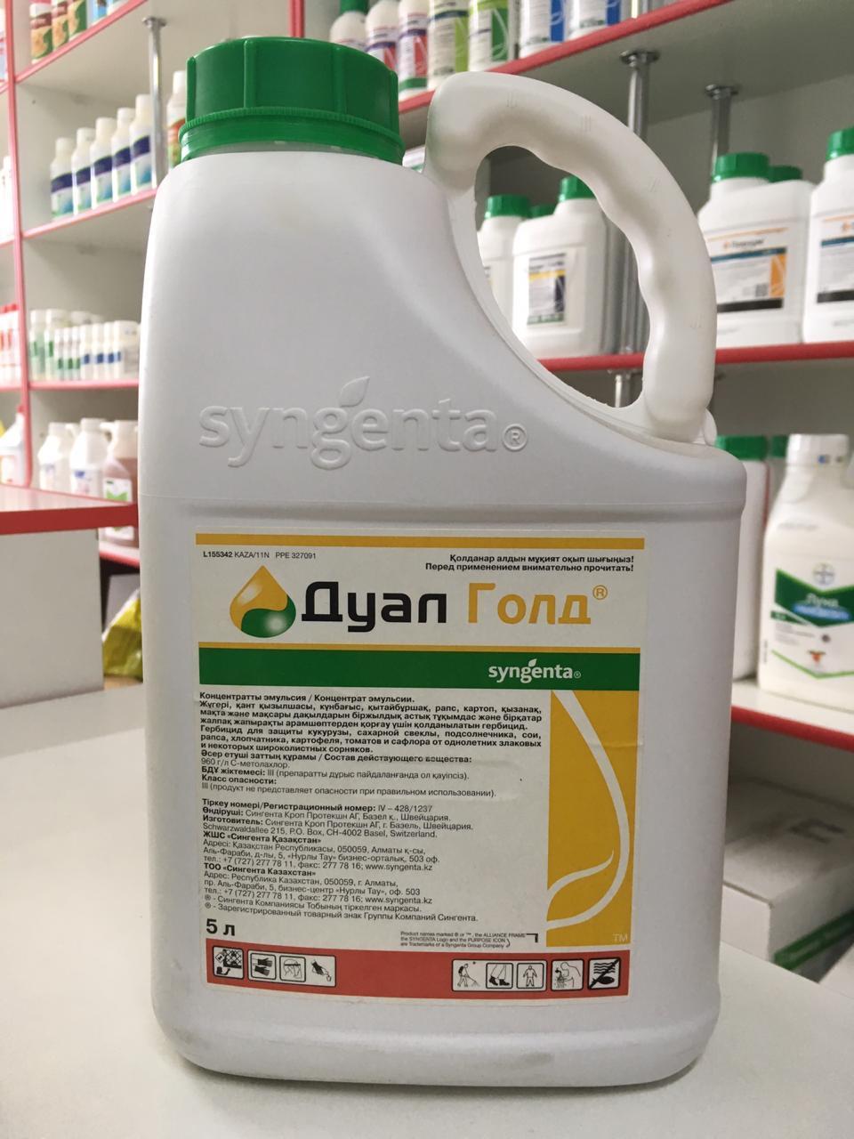 Описание и инструкция по применению гербицида Дуал Голд, норма расхода