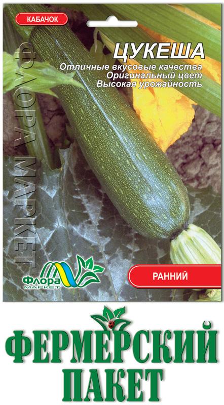 Кабачок суха: отзывы, фото, описание и характеристика гибрида
