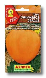 """Томат """"оранжевое сердце"""": характестика и описание сорта, отзывы тех, кто сажал"""