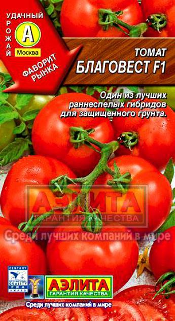 Томат благовест: отзывы, фото, урожайность, описание и характеристика | tomatland.ru