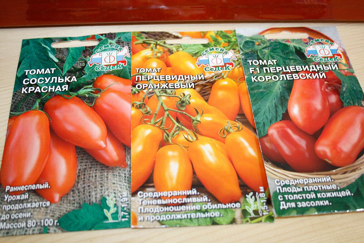 Специфика выращивания томата кукла f1 с отзывами