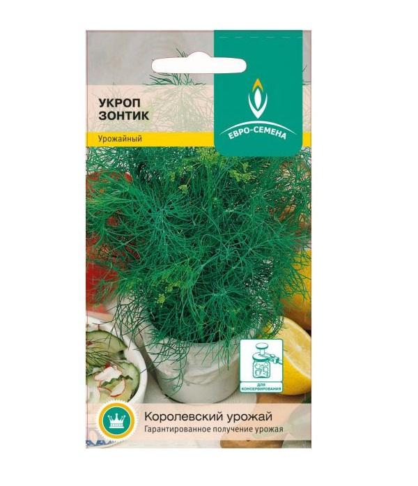 Укроп – лучшие сорта на зелень. описание. фото — ботаничка.ru