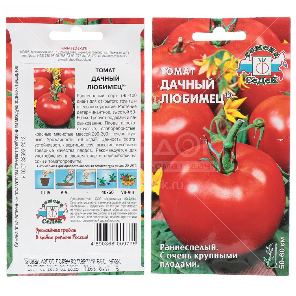 Характеристика сорта томатов дачный любимец - журнал садовода ryazanameli.ru