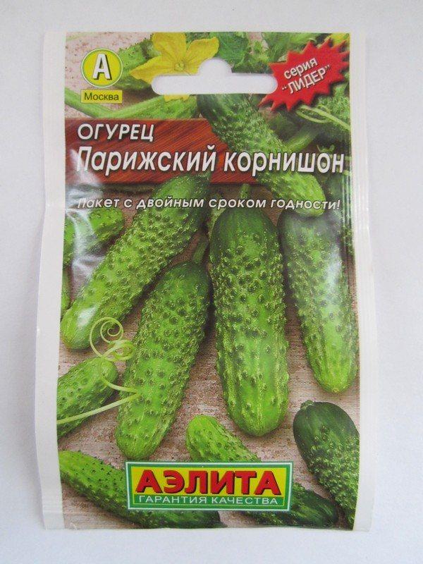 Лучшие партенокарпические сорта огурцов для теплиц и открытого грунта
