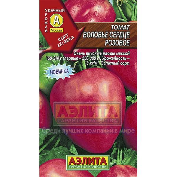 Особенности томата «воловье сердце»: описание сорта и способы выращивания