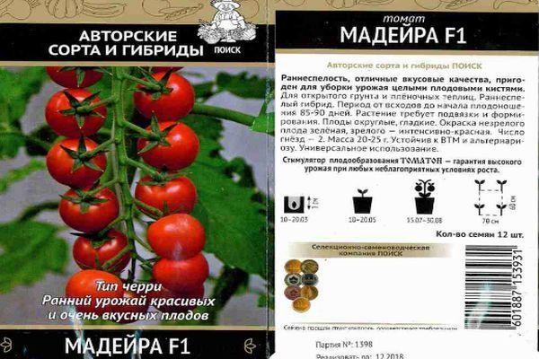 Томат джина: описание и характеристика сорта, особенности выращивания и посадки помидоров, отзывы тех, кто сажал, фото