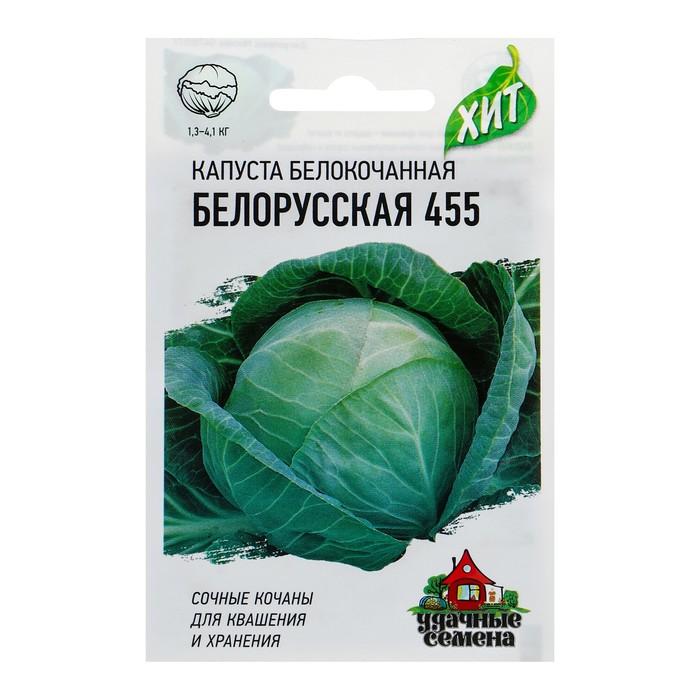 Капуста белорусская: описание с фото, характеристики белокочанной, а какой это сорт - поздний или среднепоздний, когда сеять и как ухаживать?