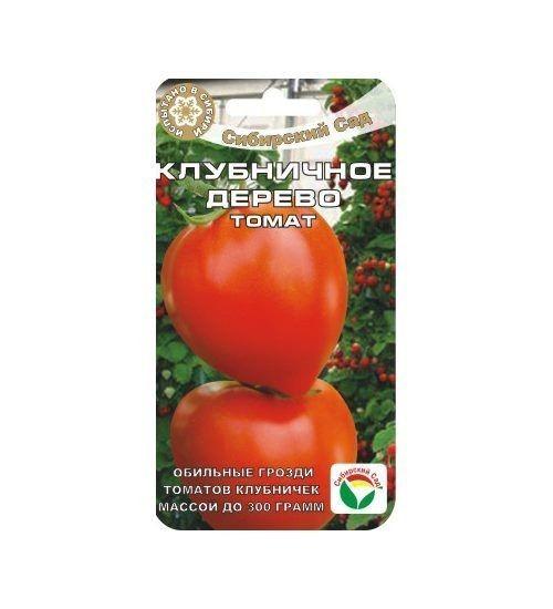 """Томат """"клубничный десерт"""": особенности выращивания сорта, подверженность вредителям, хранение и транспортировка помидоров русский фермер"""