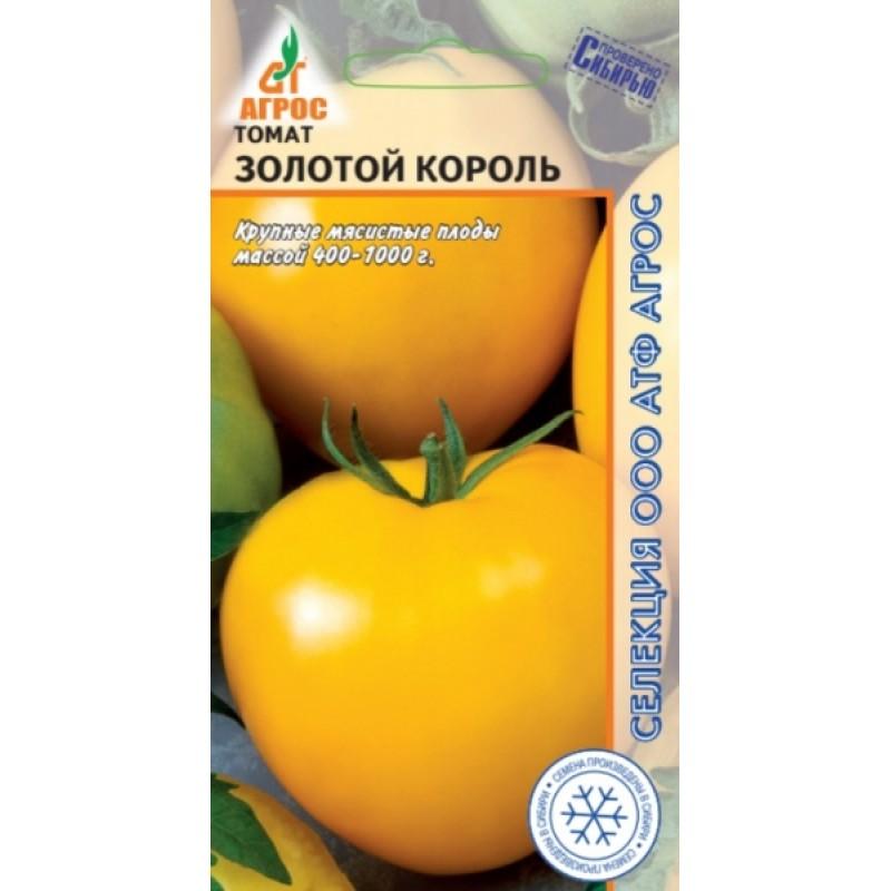 """Томат """"король лондон"""": описание и характеристики сорта, рекомендации по выращиванию урожая помидор, фото-материалы русский фермер"""