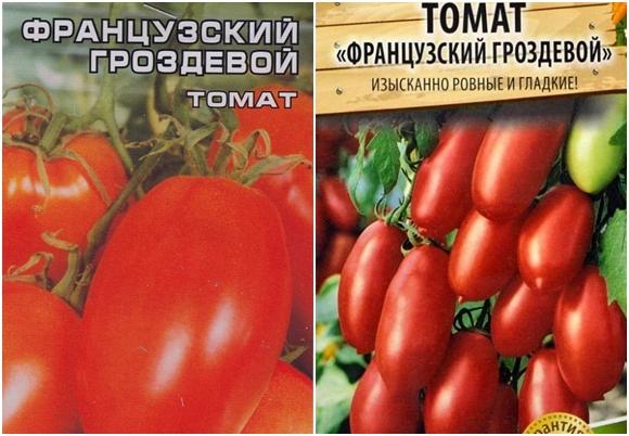 """Томат """"гроздевой f1"""": характеристика и описание сорта помидор с фото, отзывы о сибирском и черном сорте"""