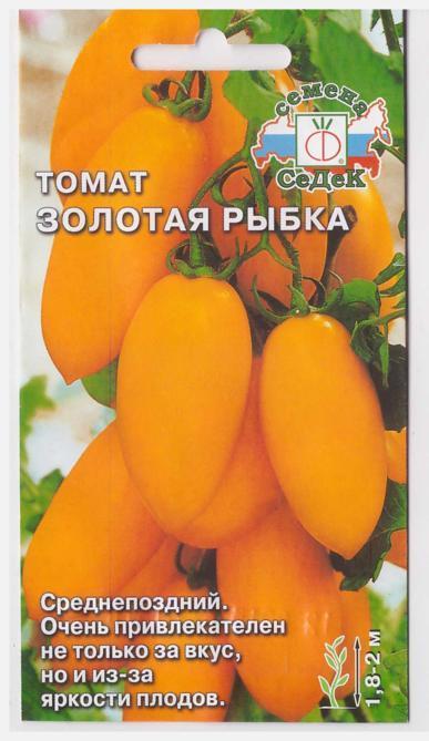 Томат золотая рыбка - описание сорта, характеристика, урожайность, отзывы, фото