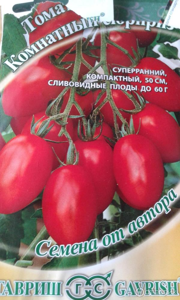 Томат аметистовая драгоценность: описание с фото, посадка, выращивание и урожайность