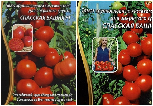 О томате атаман: описание сорта, характеристики помидоров, посев