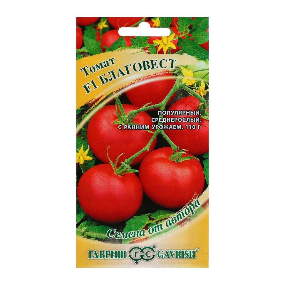 """Томат """"благовест"""": характеристика и описание сорта, урожайность, фото, отзывы"""