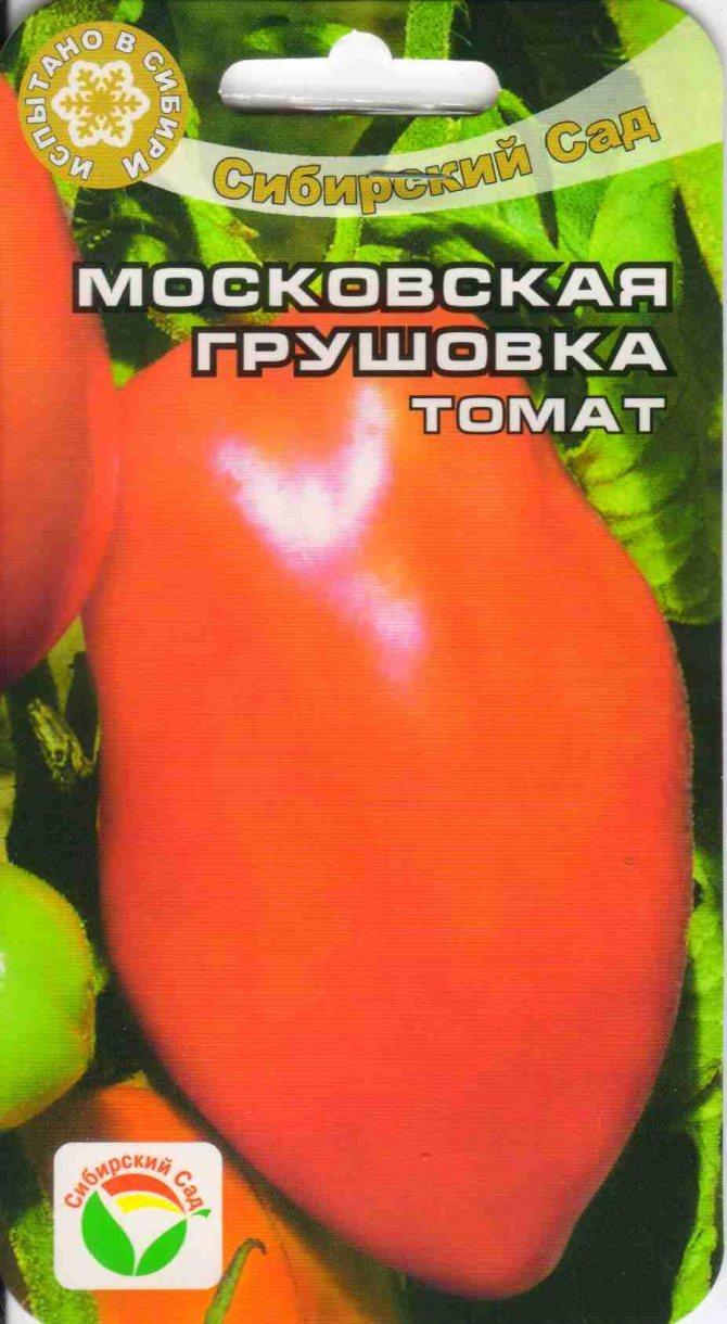 Томат груша черная: описание сорта, отзывы, фото, характеристика | tomatland.ru