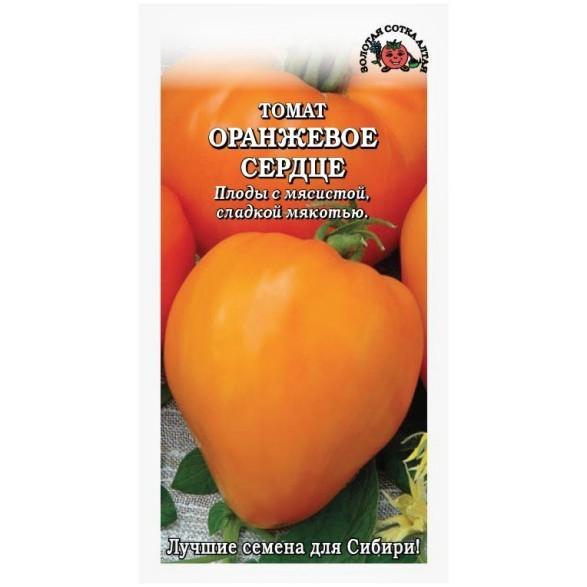 Томат оранжевое сердце: характеристика и описание сорта помидор