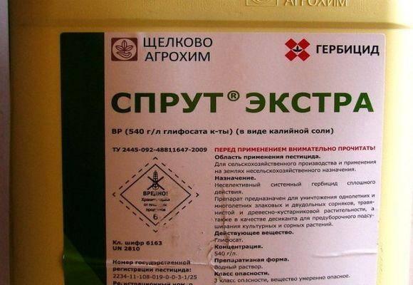 Инструкция по применению гербицида сплошного действия глифосат