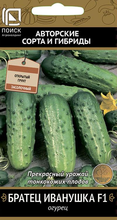 Описание сорта огурцов братец иванушка, особенности выращивания и ухода - всё про сады