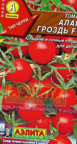 """Томат сладкая гроздь - описание сорта, отзывы, урожайность - журнал """"совхозик"""""""