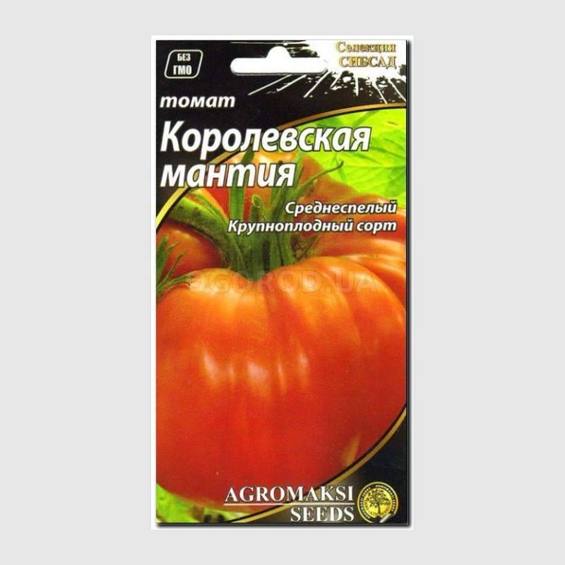 Томат королевская мантия: описание и характеристика сорта, его урожайность с фото