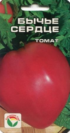 Томаты любящее сердце и красное масляное сердце: характеристика и описание сорта, урожайность с фото