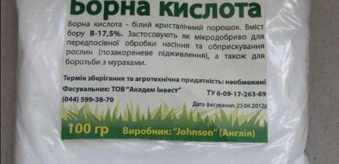Борная кислота для картофеля для подкормки и от фитофторы