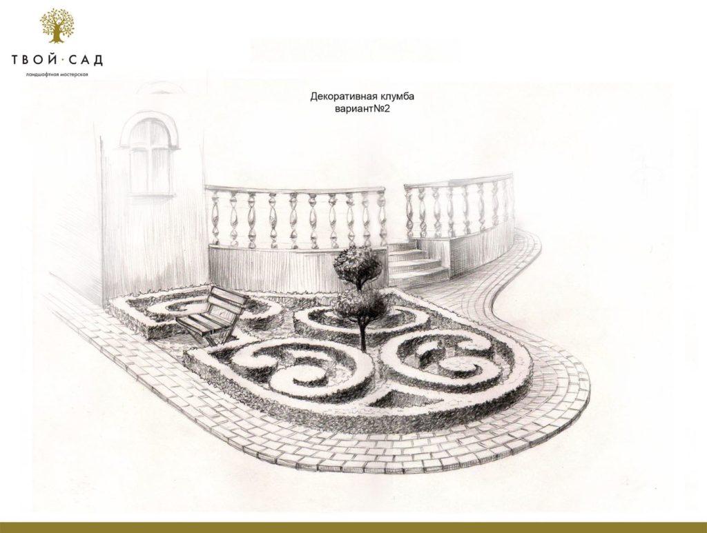Клумба из покрышек своими руками: пошаговые руководства по созданию, фото клумб из колесных шин