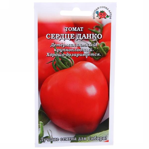 ᐉ томат данко - описание сорта и его характеристика - orensad198.ru