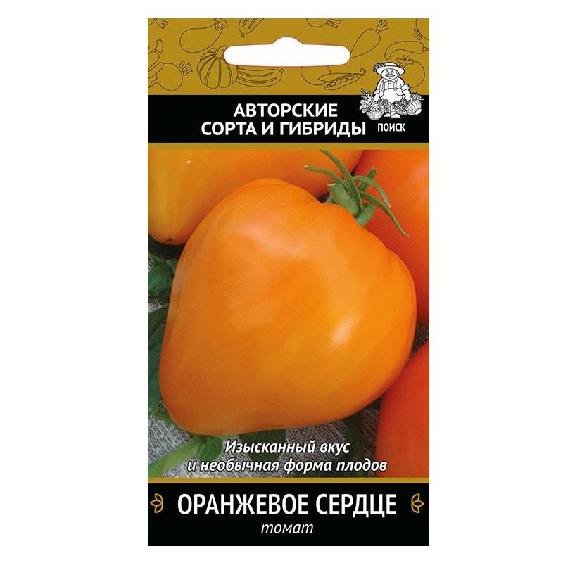 Томат оранжевое сердце: описание сорта, отзыв, урожайность, фото